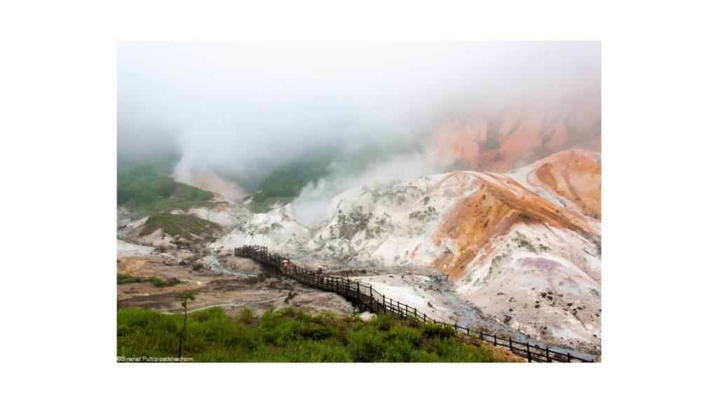 Parco Nazionale del Vesuvio - La Valle dell'Inferno